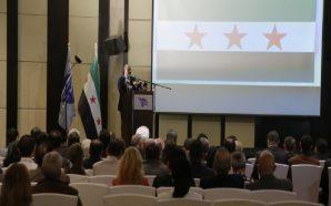 تيار الغد السوري.. التوجهات والمبادئ والعلاقات