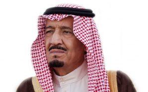 الملك سلمان يؤكد تأييده للاستراتيجية الحازمة التي أعلنها ترامب تجاه…