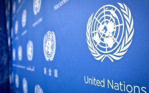 """الهيئة العليا للمفاوضات والدعوة لـ """" قرار الاتحاد من أجل…"""