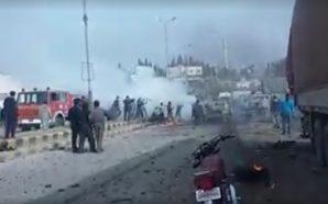 انفجار مفخخة اعزاز حلب