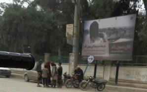 قتلى ومصابين جراء اشتباكات عنيفة بين مسلحي الفرقة الرابعة والمليشيات…