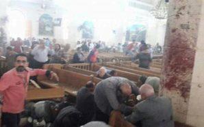تيار الغد السوري يدين الإرهاب الذي يستهدف مصر