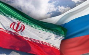روسيا وإيران مشروعان متضادان على أرضية مشتركة
