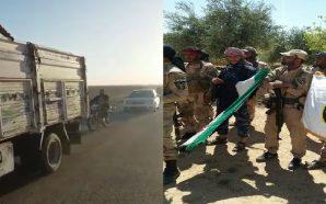 قوات النخبة السورية: أمن الأهالي وكرامتهم تتقدم جميع الأولويات في…