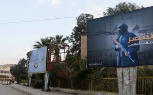 البنتاغون يؤكد خلو الرقة من قيادات تنظيم داعش