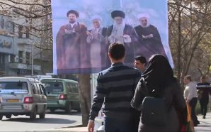 رئيس إيران أم وريث المرشد؟