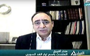 آقبيق: النظام وحلفاؤه غير جادين بإجراء تحقيق دولي في مجزرة…