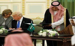 مزن مرشد: قمم الرياض بداية لحقبة جديدة ستشهدها المنطقة
