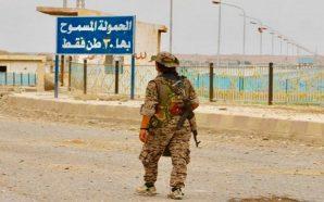 حملة غضب الفرات تقترب من سد الحرية بعد تحرير كديران