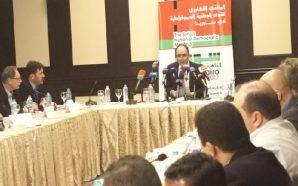 البيان الختامي للملتقى التشاوري للقوى الوطنية الديمقراطية في سوريا