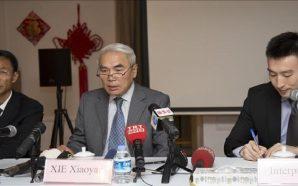 الصين تؤكد على ضرورة تسريع إنجاز الحل السياسي في سوريا