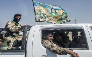 مساع إيرانية لإقامة ثلاث قواعد عسكرية برية جوية بحرية في…