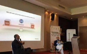 رجال أعمال سوريين يؤسسون جمعية دولية لإعادة إعمار سوريا
