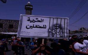 تصاعد القلق على مصير عشرات الآلاف من المعتقلين السوريين