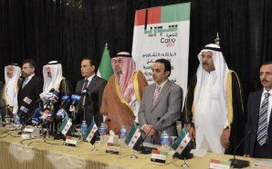البيان الختامي للملتقى التشاوري الأول للقبائل والقوى السياسية العربية السورية