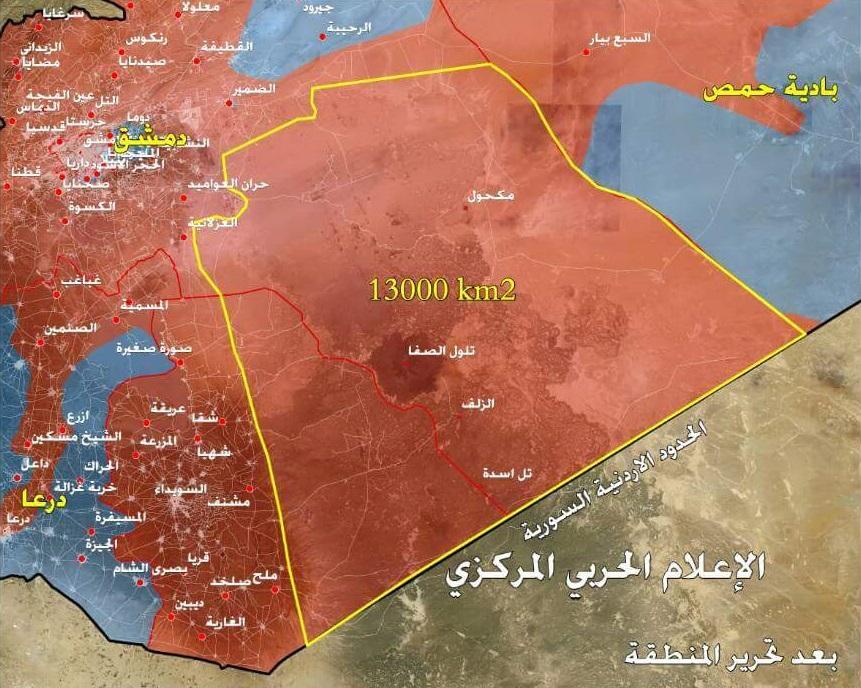 المناطق التي سيطر عليها الجيش العربي السوري مؤخرا في البادية السورية