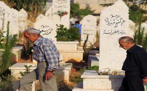 محافظة دمشق تصدر قرارات برفع رسوم دفن الموتى في مقابر…