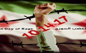 انطلاق فعاليات يوم الغضب السوري في المناطق المحررة وحول العالم