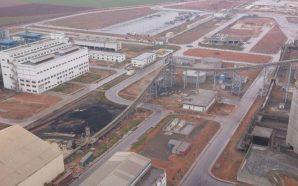 لافارج تقر بارتكاب أخطاء في سوريا وتبدي استعدادها للتعاون مع…