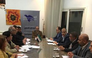 بيان خاص بمؤتمر الحوار الوطني السوري في سوتشي