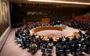واشنطن تحث المجتمع الدولي على دعم لجنة التحقيق التابعة للأمم…