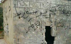 جبهة تحرير سوريا تواصل تقدّمها على هيئة تحرير الشام في…