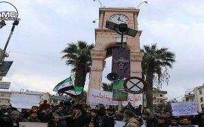 مظاهرات واحتجاجات شعبية في إدلب ودرعا تضامنا مع الغوطة الشرقية