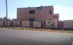 غارات روسية على مناطق سيطرة تنظيم داعش في وادي اليرموك