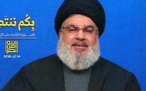 نصر الله يعتبر المطالب الدولية بانسحاب المليشيات الإيرانية من سوريا…