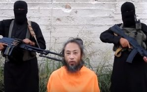 ظهور جديد لرهينتين (ياباني وإيطالي) لدى جماعة إرهابية في سوريا