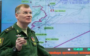 موسكو تتهم إسرائيل بالتسبب عمدا بإسقاط طائرتها قبالة السواحل السورية…