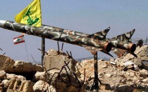 حزب الله يعلن إنجازه عملية امتلاك صواريخ دقيقة