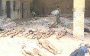 إعلانات الوفاة التي يصدرها النظام للمعتقلين والمختفين قسريا محاولة للتهرب…