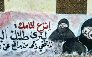 احتجاجات في إدلب ضد ظاهرتي الفلتان الأمني والملثمين تواجه بالرصاص…