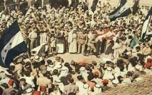 دمشق تحييكم .. من الثورة العربية الكبرى إلى ثورة أطفال…