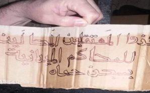 معتقلو سجن حماة يواصلون إضرابهم مطالبين بإطلاق سراحهم وإسقاط أحكام…