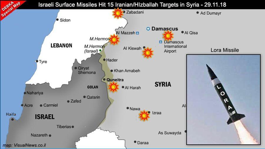 المواقع العسكرية الإيرانية التي استهدفها قصف صاروخي إسرائيلي - 29 تشرين الثاني 2018