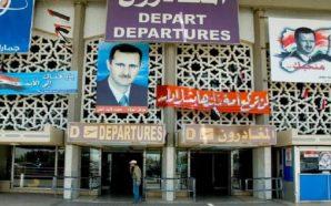 اعتقال عدد من اللاجئين الفلسطينيين بعد عودتهم من أوروبا عبر…