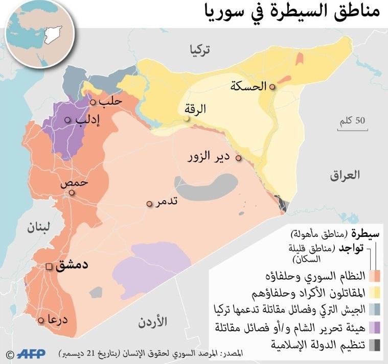 توزيع مناطق السيطرة الحالية في سوريا - كانون الثاني 2019