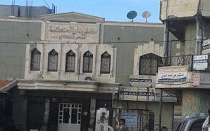 المنظمات الإنسانية تعلق دعمها للمراكز الصحية في الشمال السوري عقب…