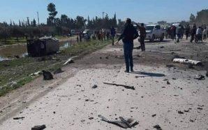 إصابة عدد من المدنيين جراء انفجار سيارة مفخخة نفذه تنظيم…