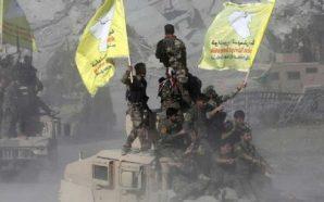 قوات سوريا الديموقراطية تعلن القضاء التام على تنظيم داعش في…