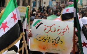 ملايين السوريين يحيون الذكرى الثامنة للثورة