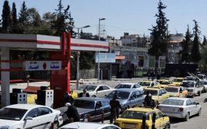 مايك بومبيو: رفع العقوبات عن سوريا مرتبط بإتمام تسوية سياسية…