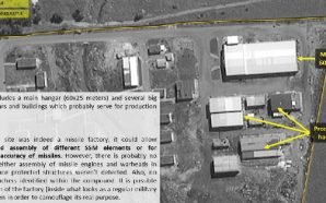 مصادر إسرائيلية تنشر صور المواقع العسكرية الإيرانية التي تم استهدفها…