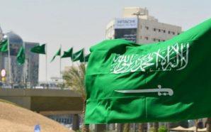السعودية تدعو إلى قمة عربية طارئة لبحث الاعتداءات الإيرانية