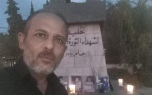 توتر وغليان في السويداء بسبب اختطاف ناشط مدني من قبل…