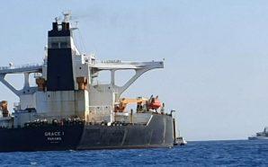بنما تحذف السفن والناقلات البحرية التي لها علاقة بسوريا من…