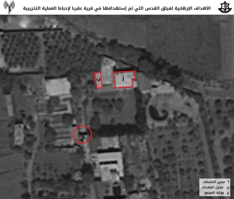 مواقع الحرس الثوري الإيراني التي تم استهدافها خلال قصف إسرائيلي على بلدة عقربا جنوبي دمشق - 25 آب 209