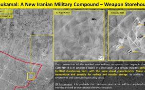 الحرس الثوري الإيراني يتحدى أمريكا وإسرائيل ويبني أكبر قاعدة عسكرية…